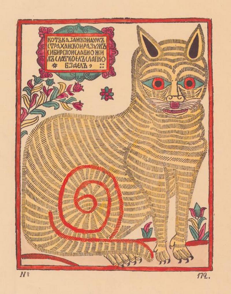 Кот животные, история, коты, лубочные картинки, мыши, русь, собаки