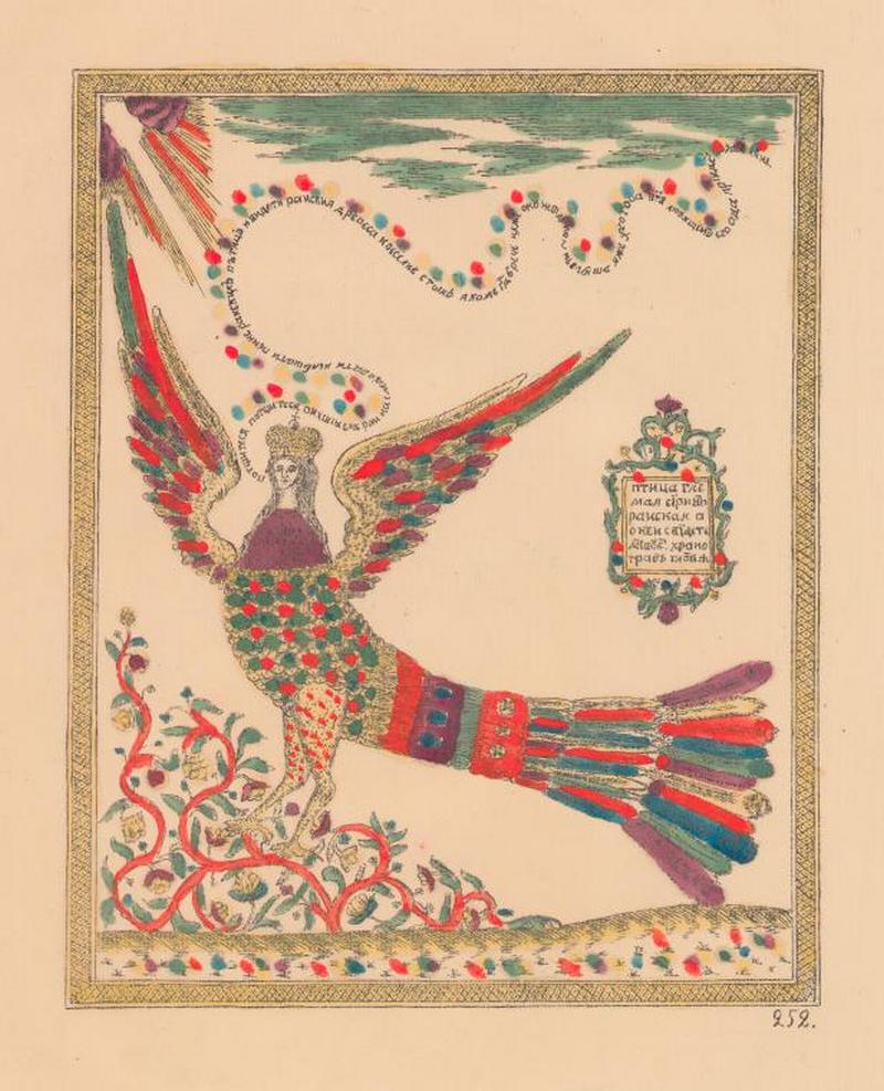 Райская птица Сирин животные, история, коты, лубочные картинки, мыши, русь, собаки