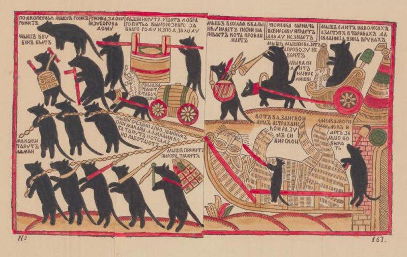 Мыши кота погребали животные, история, коты, лубочные картинки, мыши, русь, собаки