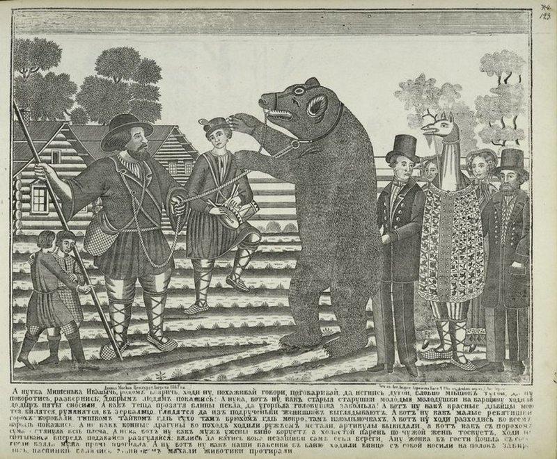 А ну-ка, Мишенька Иваныч, 1867 животные, история, коты, лубочные картинки, мыши, русь, собаки