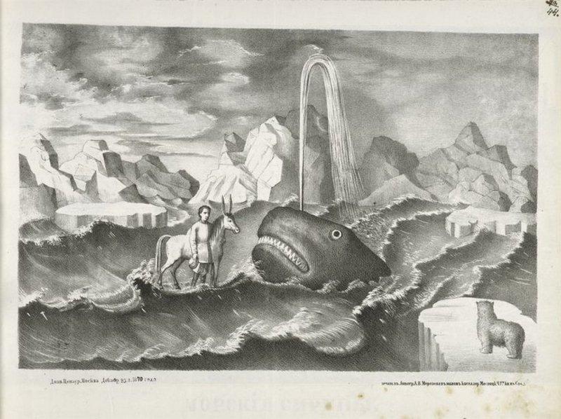 Конёк-Горбунок, 1870 животные, история, коты, лубочные картинки, мыши, русь, собаки