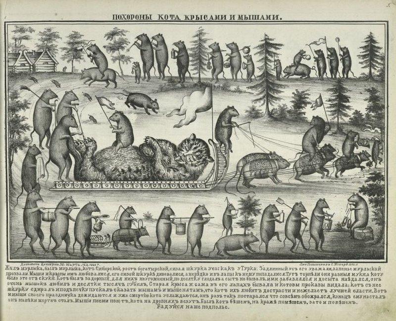 Похороны кота крысами и мышами, 1866 животные, история, коты, лубочные картинки, мыши, русь, собаки